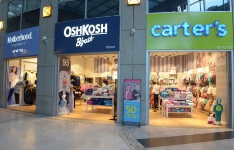 חנות מותגים משולבת לאמהות וילדים